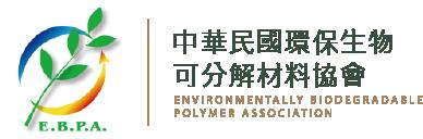 環保生物可分解材料協會